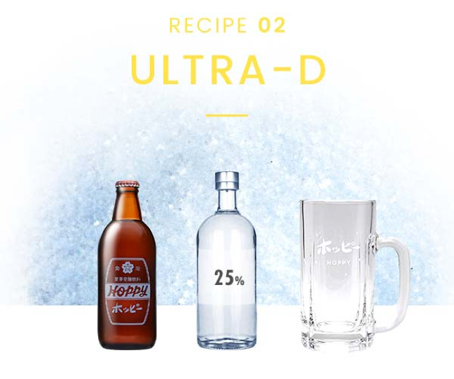 RECIPE 02 ULTRA-D